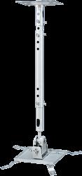 HP906 投影機懸吊架 - 萬用倒鎖型